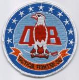 48 TFS