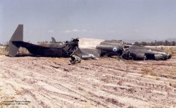 7094_FG7094_Crashed104_HAF_AndreasStaverisPolikalasX