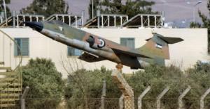 104743-2 al-Bayt, Mafraq 27Jun14